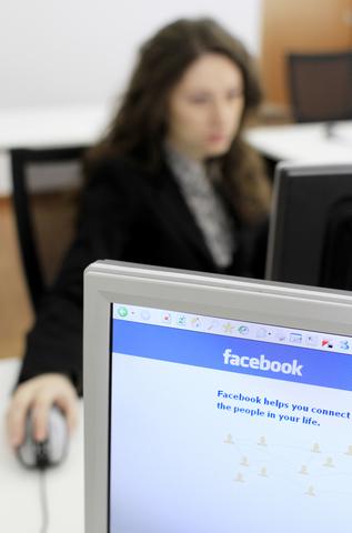 facebook飽きてきた?診断。 もし飽きたのなら、あなたは・・・