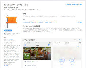SnapCrab_NoName_2016-5-10_23-15-39_No-00