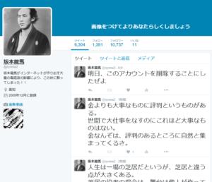 SnapCrab_NoName_2016-5-27_19-37-12_No-00