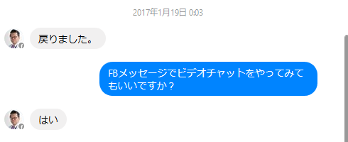 SnapCrab_NoName_2017-3-14_0-5-10_No-00