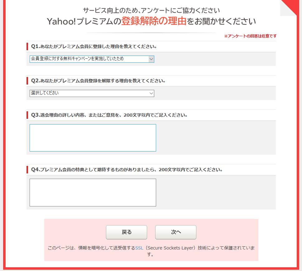 SnapCrab_NoName_2017-5-21_20-11-23_No-00